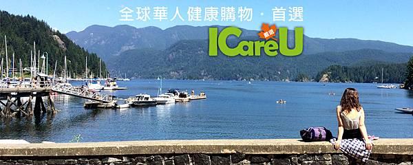 ICareU形象_965385