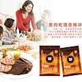 ICareU嚴選 TOPDRY 頂級乾燥肉條