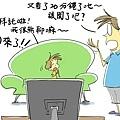 電視-4.jpg