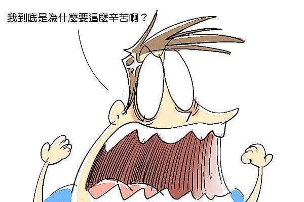 分身有術0004.jpg