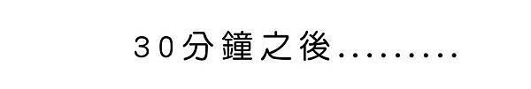不休息人-5.JPG