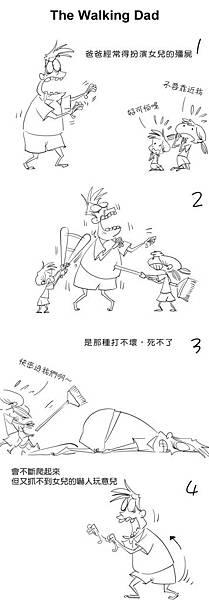 The Walking Dad-1~4.jpg