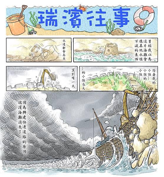 日報版5.jpg