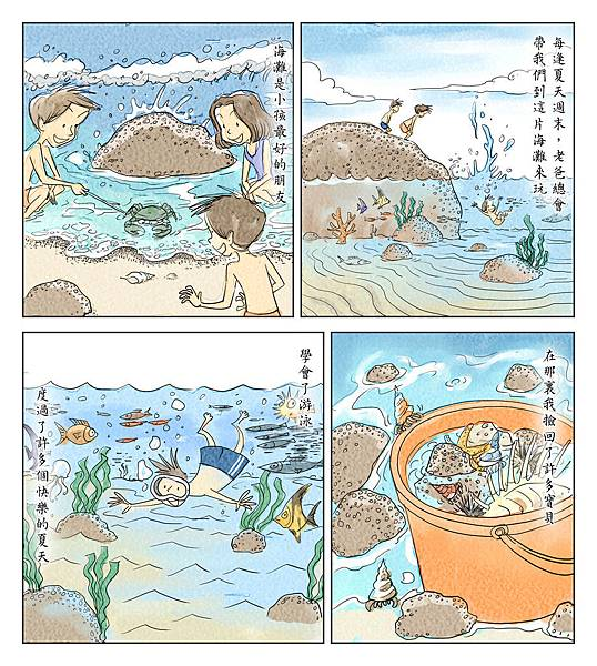 日報版3.jpg