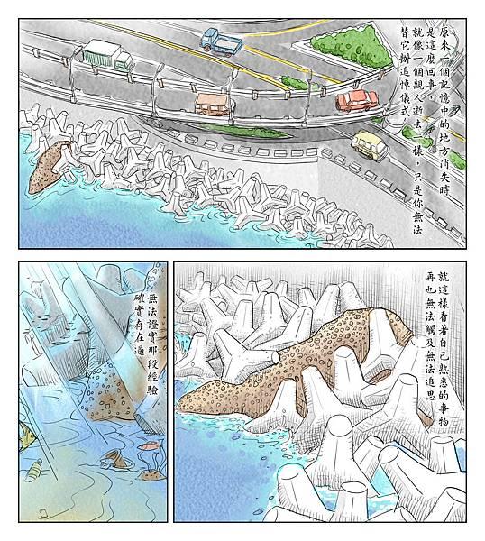 日報版6.jpg