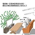 科技梅杜莎+字.jpg