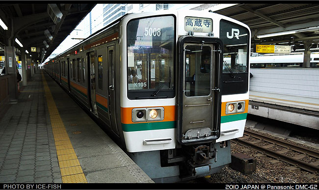 P1050724.JPG
