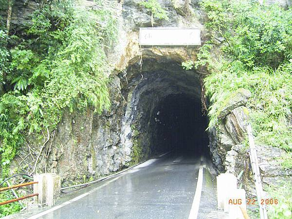 舊台8長春隧道