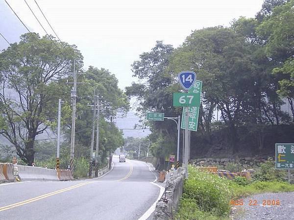 台14-仁愛鄉界