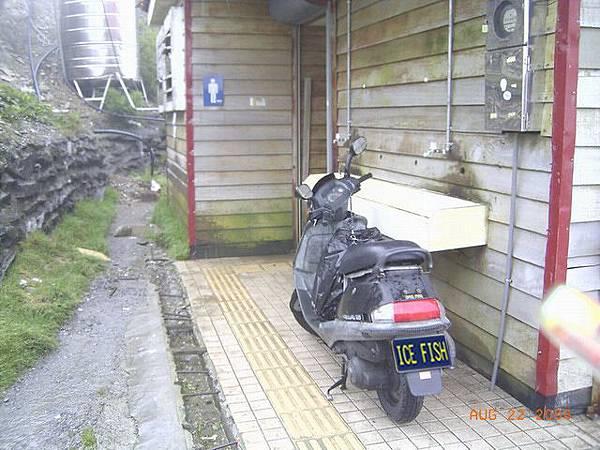 武嶺旁的廁所
