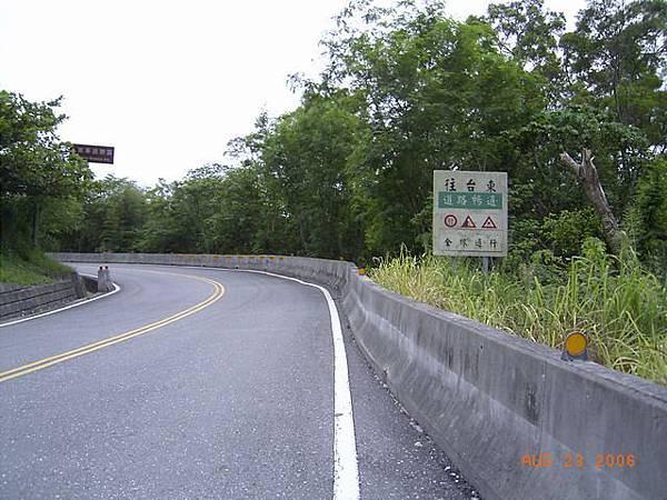 往台東「道路暢通」,只是中間有14KM的碎石路,只能說有「通」沒有「暢」