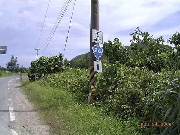 台26-旭海