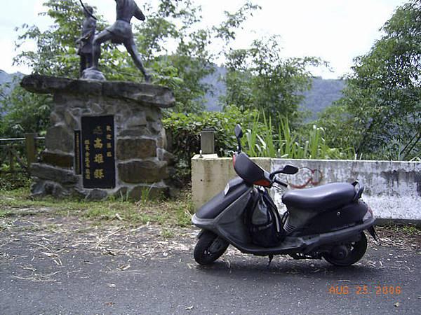 黑戰士站在高雄、嘉義縣界,所以北上不經台南