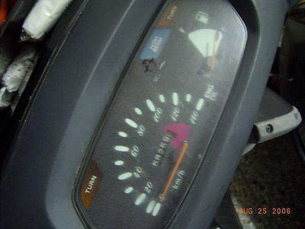 四天里程總計為1200公里