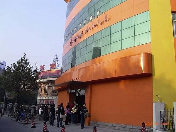 南京金一村酒店