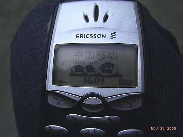 手機變成中國移動了