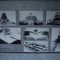 當年競標落選的中山陵設計圖