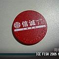 南京地鐵車票背面