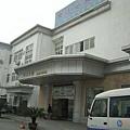黃山(屯溪)延安賓館
