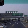 中國高速公路