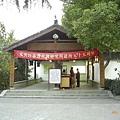 蘇州絲綢博物館