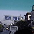 蘇州,好復古的路標啊!