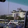 蘇州火車站