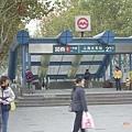上海地鐵上海火車站
