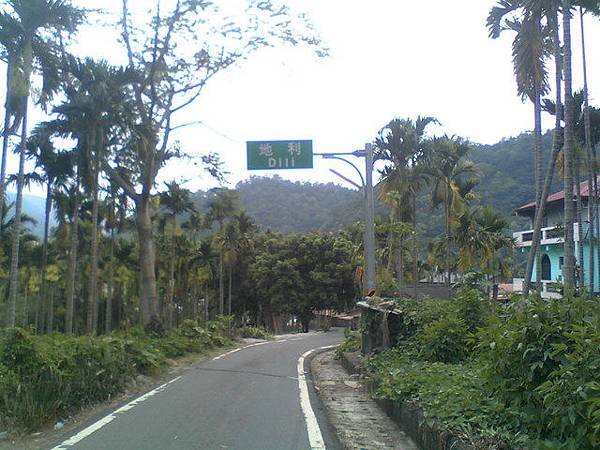 信義鄉地利村路標