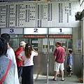 潮州站售票窗前的led版