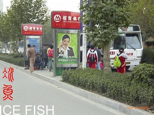 南京公交-等車、上車