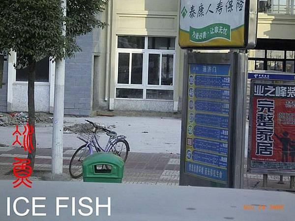 南京公交站點
