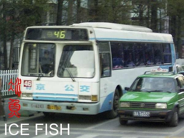 京公交46路