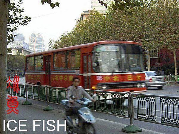 南京公交中北巴士