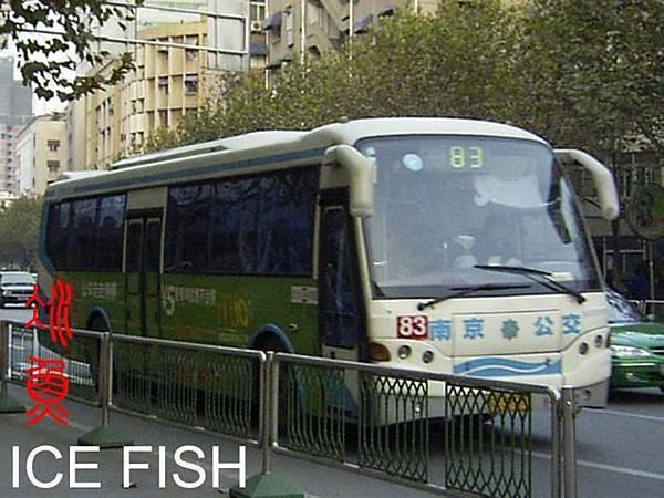 南京公交83路