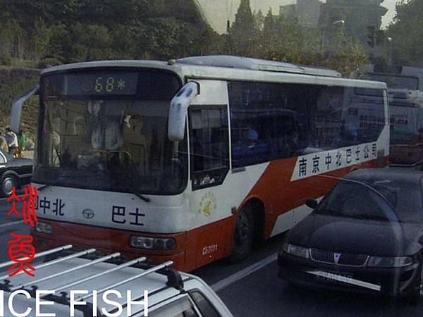 南京公交68路