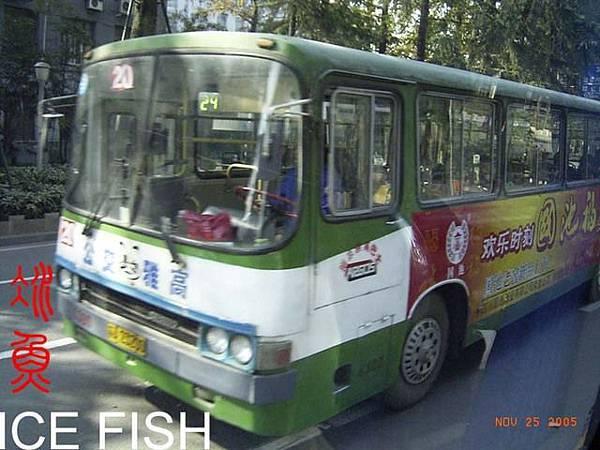 南京公交20路