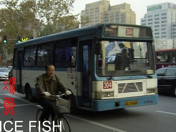 南京公交304路和南京老伯
