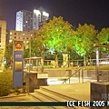 南京地鐵_鼓樓站出口