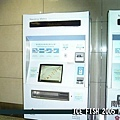 南京地鐵_三山街站自動售票機