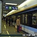 南京地鐵_列車
