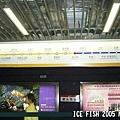 南京地鐵_三山街站候車月台