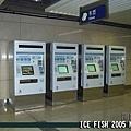 南京地鐵_鼓樓站自動售票機