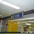 南京地鐵_鼓樓站