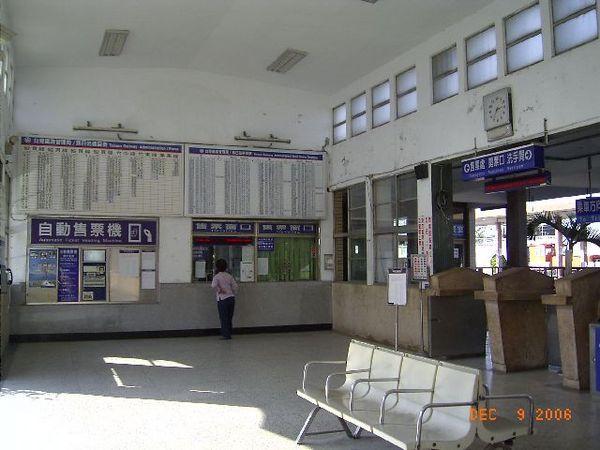(舊)烏日站大廳
