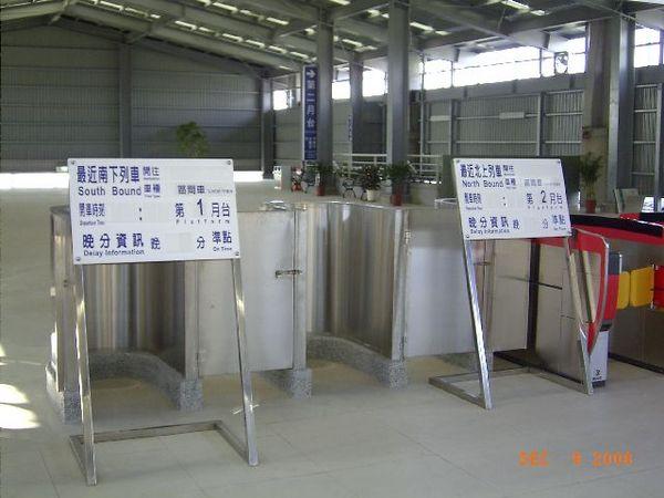 臨時的「人工」列車資訊板