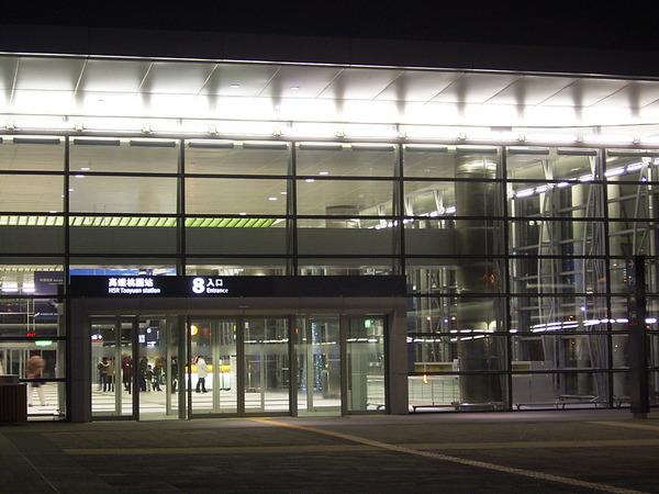 高鐵桃園站8出口