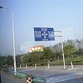 南京市十字交叉圖形指標