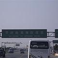 蕪湖市-開放的蕪湖歡迎您 囧