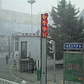 黃山(屯溪)市-人行道指示燈